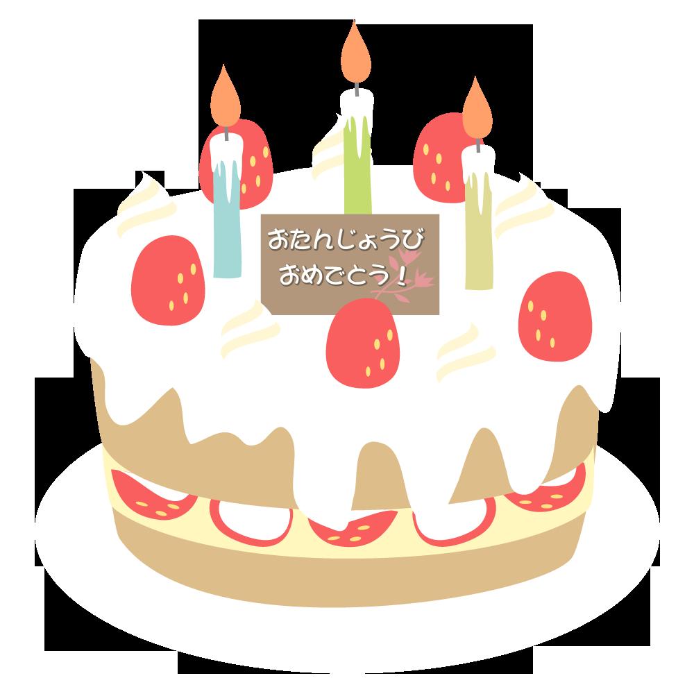 С днем рождения в японии