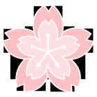 お花型桜2