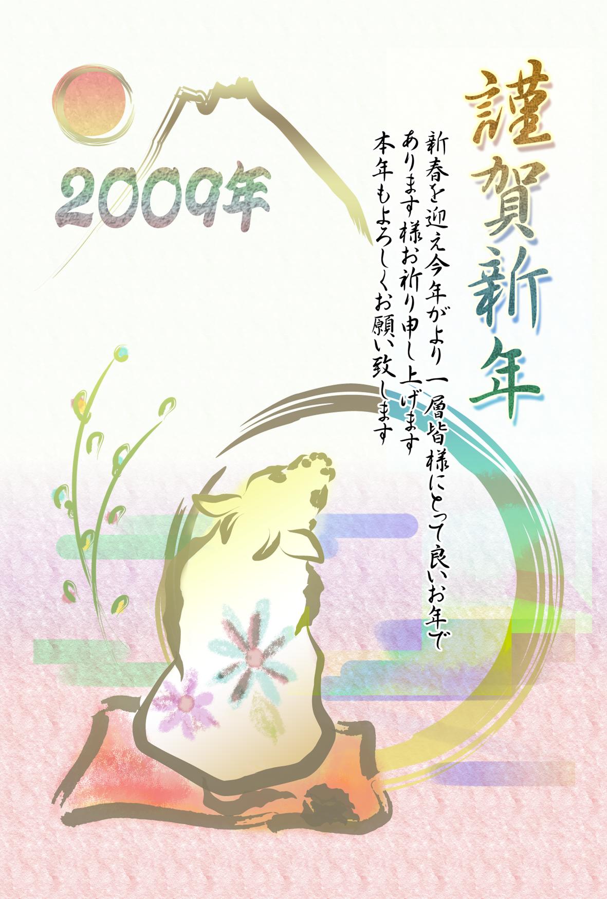 """画像 : 【2015年年賀状】ビジネス・大人向け """"堅め""""の年賀状テンプレート"""