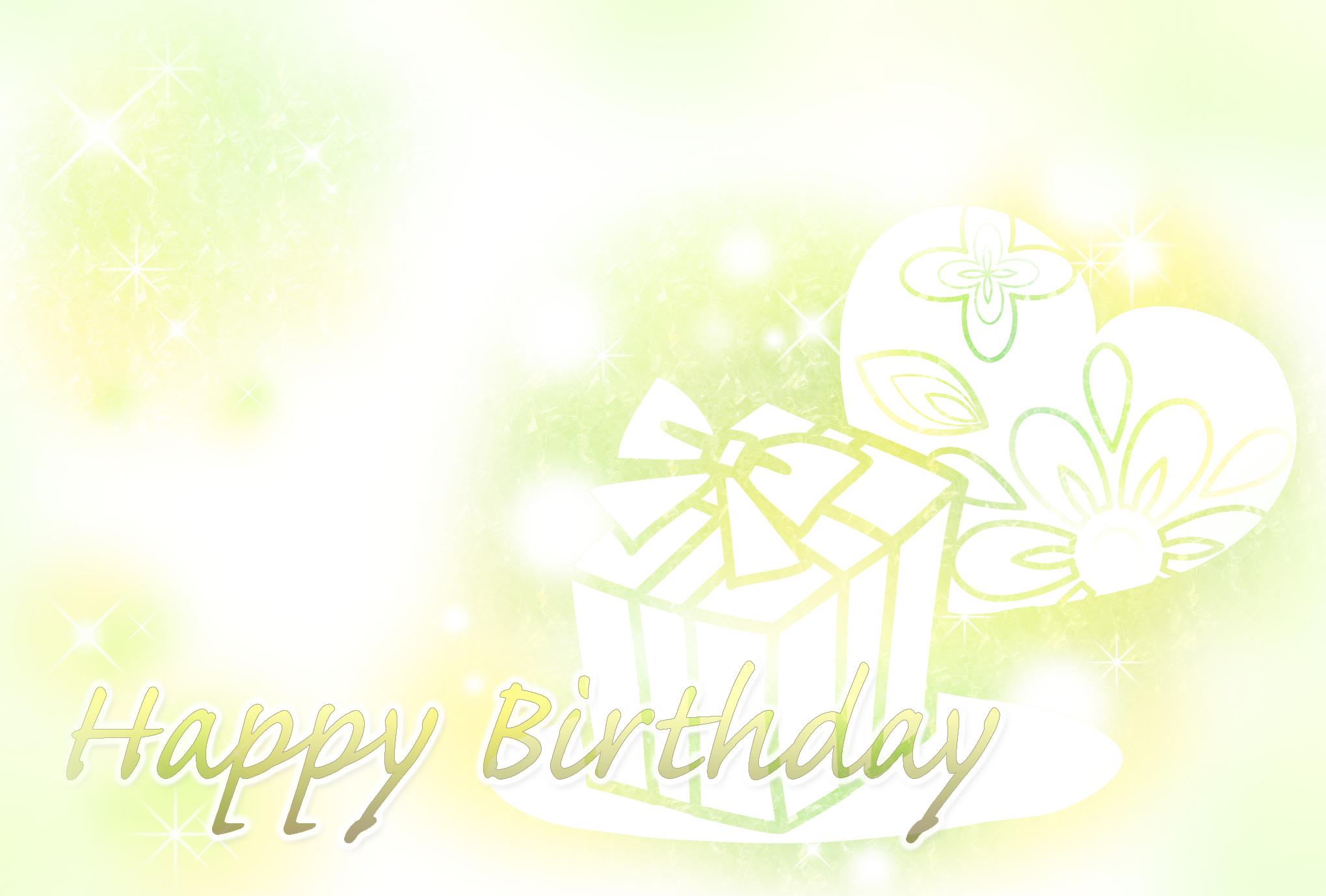 お誕生日カード印刷向け | 夢 ...