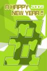 2009年丑の年賀状テンプレートフリー素材2c