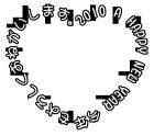 2010年寅年賀状ロゴ10