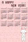 2011年卯(うさぎ)年用年賀状カレンダー風1テンプレート2