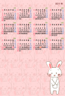 2011年卯(うさぎ)年用年賀状カレンダー風1テンプレート3