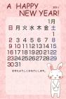 2011年卯(うさぎ)年用年賀状カレンダー風1テンプレート4