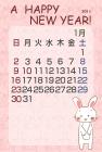 2011年卯(うさぎ)年用年賀状カレンダー風1テンプレート5
