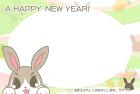 2011年卯(うさぎ)年用年賀状フレームテンプレート1a