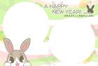 2011年卯(うさぎ)年用年賀状フレームテンプレート2a