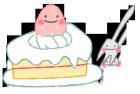 絵本手描き風?イラスト素材ケーキとフォーク