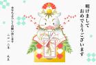 2012年辰(竜)年年賀状テンプレート1a