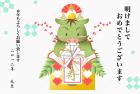 2012年辰(竜)年年賀状テンプレート1c