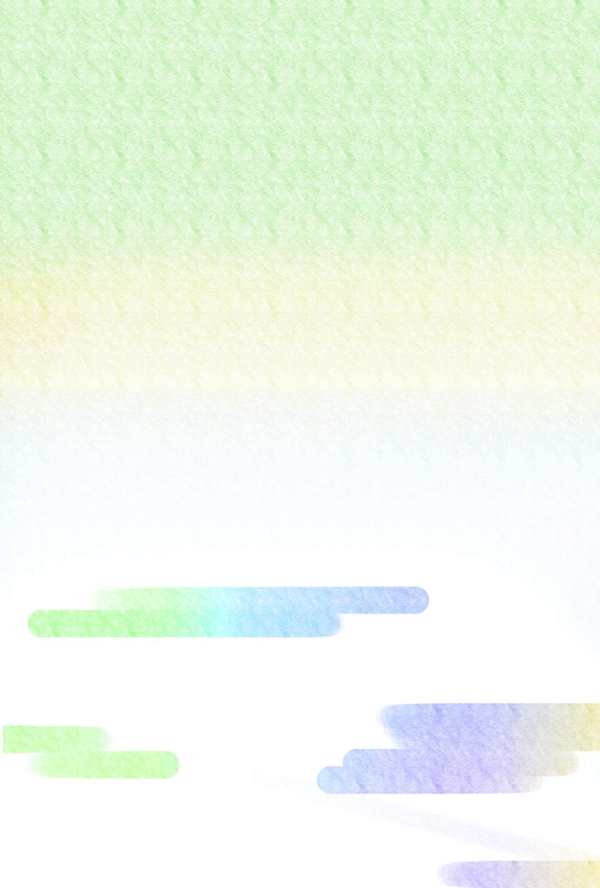 1181 x 1748 · 1397 kB · png, ... テンプレートフリー素材 ...