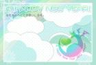2012年辰(竜)年年賀状テンプレート3a