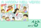 2012年辰(竜)年年賀状テンプレート4コマ漫画風b