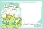 2012年辰(竜)年年賀状テンプレートフレーム版a