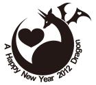2012年辰(竜)年年賀状イラストj