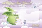 2012年辰(竜)年年賀状テンプレートファンタジー風syu2