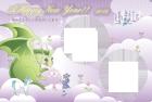 2012年辰(竜)年年賀状テンプレートファンタジー風フレーム2syu