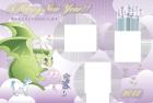 2012年辰(竜)年年賀状テンプレートファンタジー風フレーム3syu