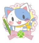 猫のぬいぐるみ6