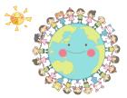 地球とみんな