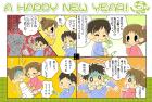 巳年年賀状テンプレートフリー素材4コマ漫画3