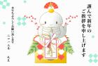 2013年巳(蛇)年年賀状テンプレートフリー素材4