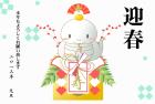 2013年巳(蛇)年年賀状テンプレートフリー素材3