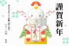2013年巳(蛇)年年賀状イラストテンプレートフリー素材2