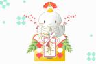 2013年巳(蛇)年年賀状テンプレートフリー素材5