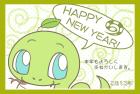 2013年巳(蛇)年年賀状アップな1テンプレートフリー素材