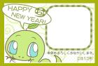 2013年巳(蛇)年年賀状フレームテンプレート1フリー素材