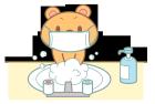 予防、手洗い