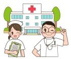 医療・お医者さん・看護婦さん・病院