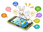 スマートフォン・スマホ・アプリ1