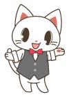 猫ポーズ・案内1