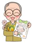 シニア・お爺ちゃん・敬老の日