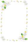 お花テンプレート・フレーム