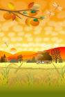 故郷の秋2