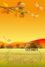 故郷の秋3