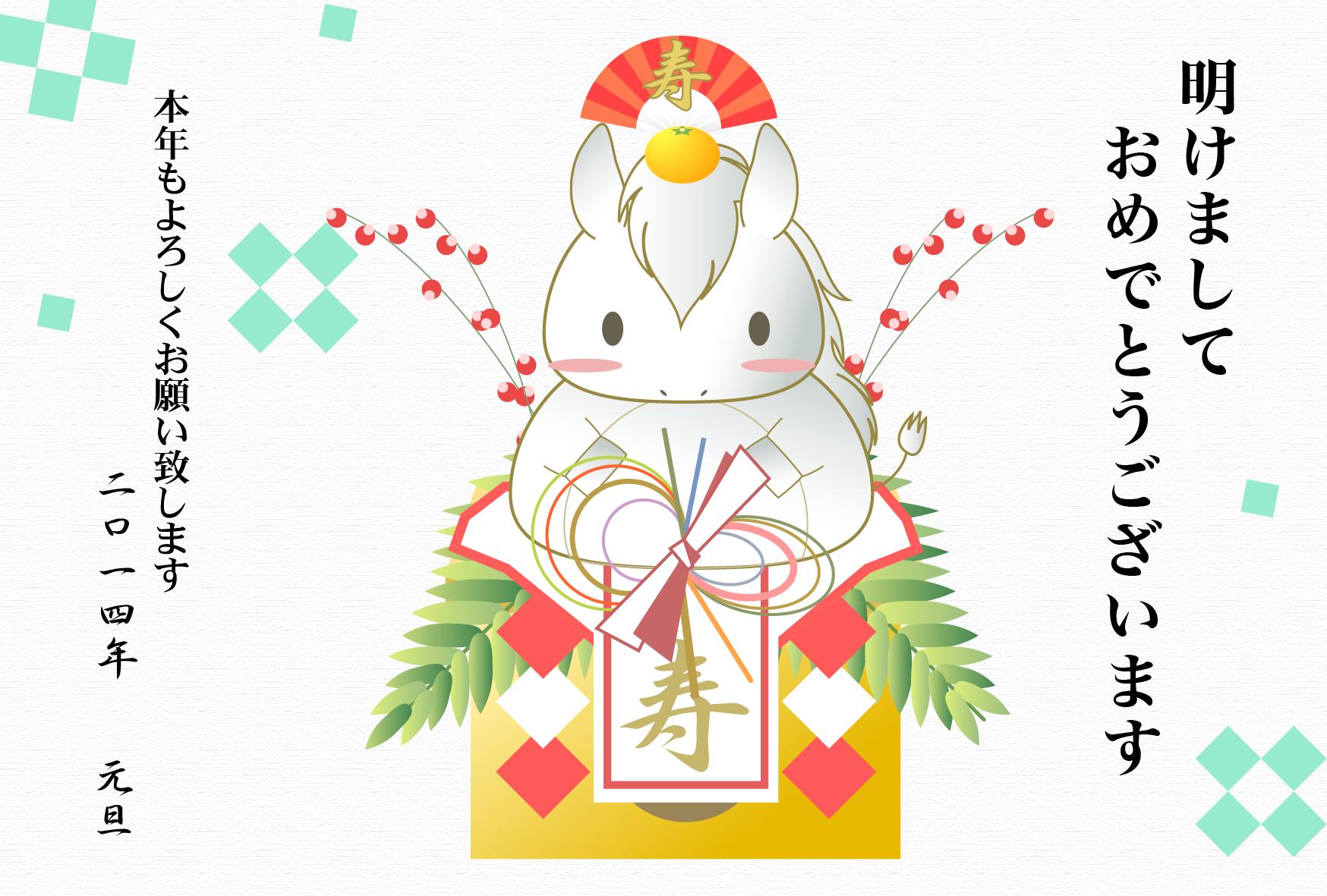 午年年賀状テンプレートフリー ... : 年賀状 フレーム 無料 2015 : 年賀状