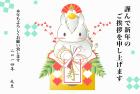 午年年賀状テンプレートフリー素材鏡餅2