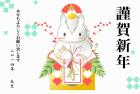 午年年賀状テンプレートフリー素材鏡餅3
