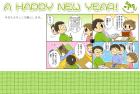 馬・午・2014年・年賀状・テンプレート・4コマ・漫画