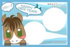 馬・午・2014年・年賀状・テンプレート・フレーム2