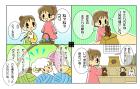 羊・未・2015年・年賀状・イラスト・漫画・マンガ