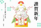 羊・未・2015年・年賀状・テンプレート・鏡餅2