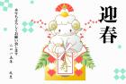 羊・未・2015年・年賀状・テンプレート・鏡餅3