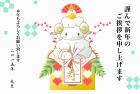 羊・未・2015年・年賀状・テンプレート・鏡餅4