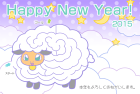 羊・未・2015年・年賀状・テンプレート・迷路1